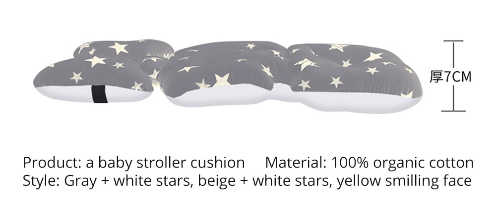 Stroller Accessories Baby Carriages Cotton Cushion