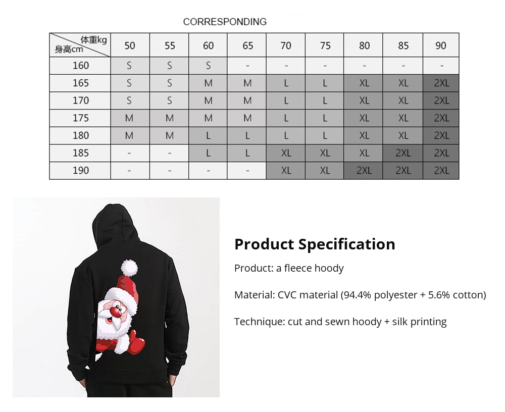 Christmas Fleece Hoodie for Adults, Non-fading No Pilling Santa Claus Fleece Sweater Shirts, Stylish Warm Christmas Fleece Hoodies  15