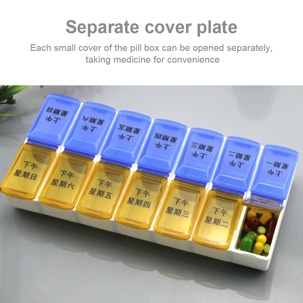 Detachable am/pm pill box for weekly use, 7 day Pill Organizer with 14 Large Compartments 8