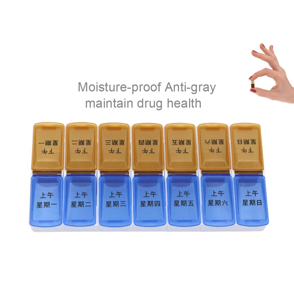 Detachable am/pm pill box for weekly use, 7 day Pill Organizer with 14 Large Compartments 6