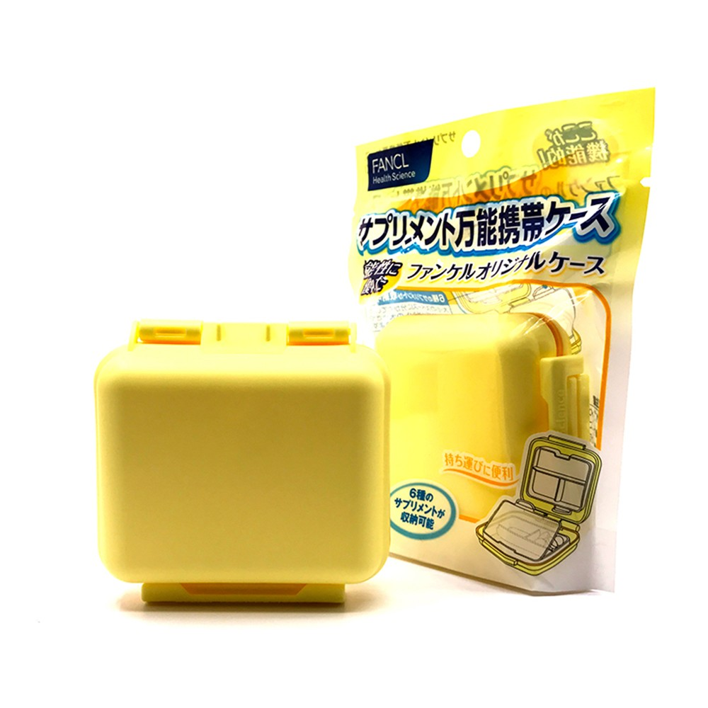 Pill Organizer-Weekly Pill Box With 6 Compartments, Waterproof Plastic Pill Organizer for Daily or Travel Use (yellow) 6