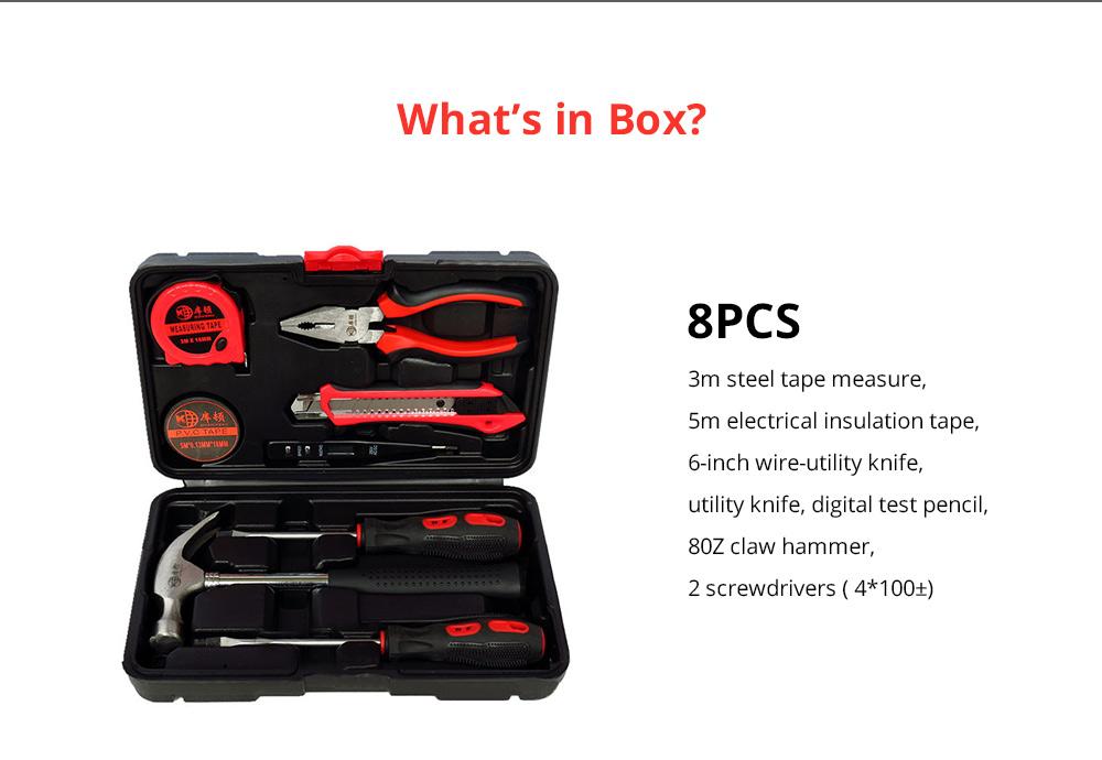 Household Hand Tools Set, Home Repair Tool Set Hand Tool Kit with Plastic Tool Box, Car kits 15