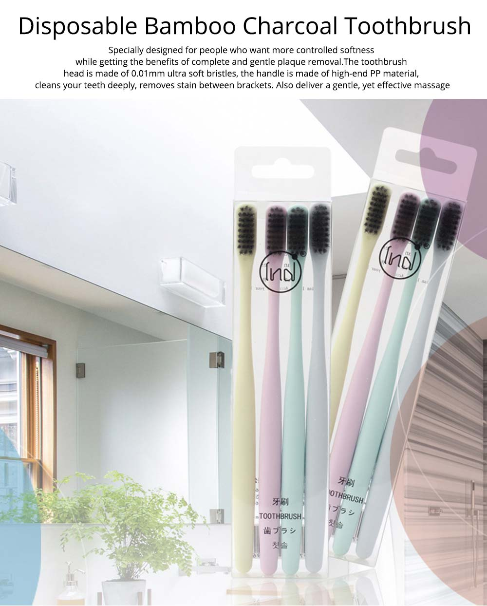 Household Ultra Soft Toothbrushes Available for Men Women Kids, Hotel Travel Use Bamboo Charcoal Toothbrush 4 Pieces 0