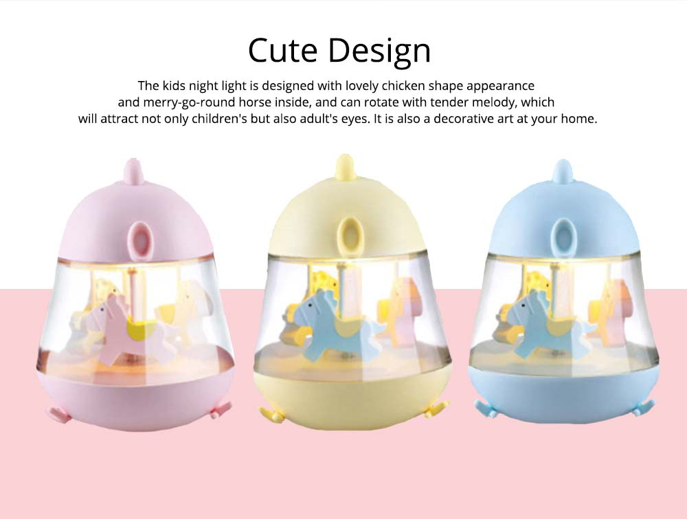 Children Tangible Lamp Bedside Light, USB Carousel Music Light with Fantasy Chicken Design 1