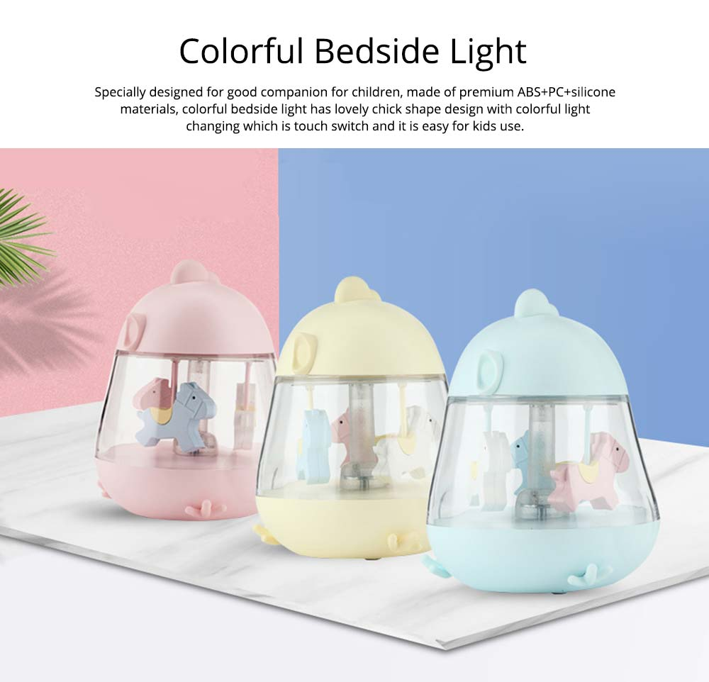 Children Tangible Lamp Bedside Light, USB Carousel Music Light with Fantasy Chicken Design 0
