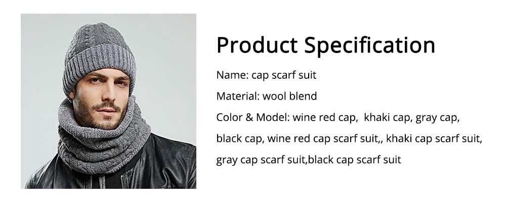 Ultra-soft Knit Beanie Cap and Circle Scarf, Minimalist Autumn Winter Men Scarf Cap Suit with Smooth Chenille 6