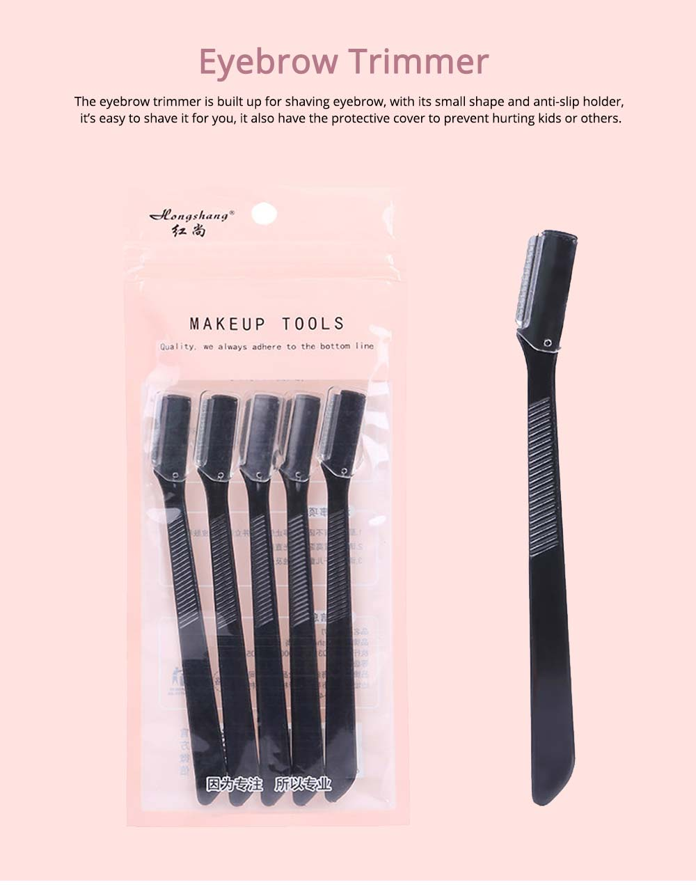Eyebrow Trimmer - Professional Eyebrow Shaving Blade for Female Makeup Tools 0
