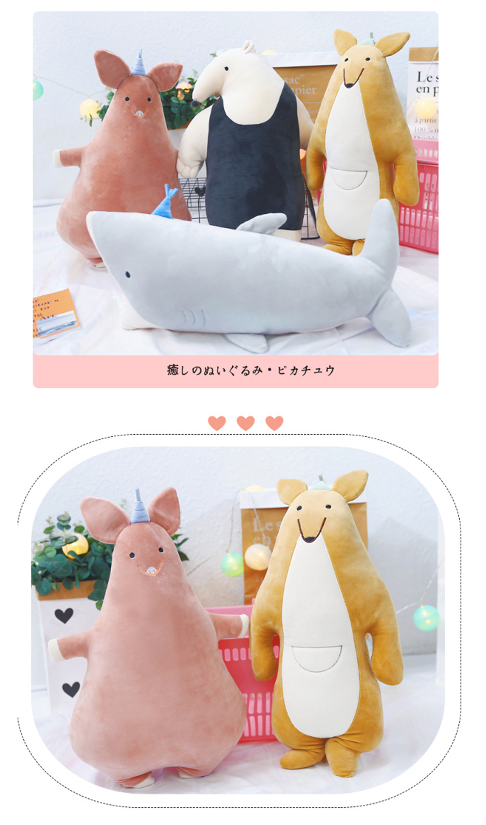 Cute Sleeping Pillow Doll, Plush Toy Doll Washable Removable Long Pillow for Girlfriend As Gifts 9