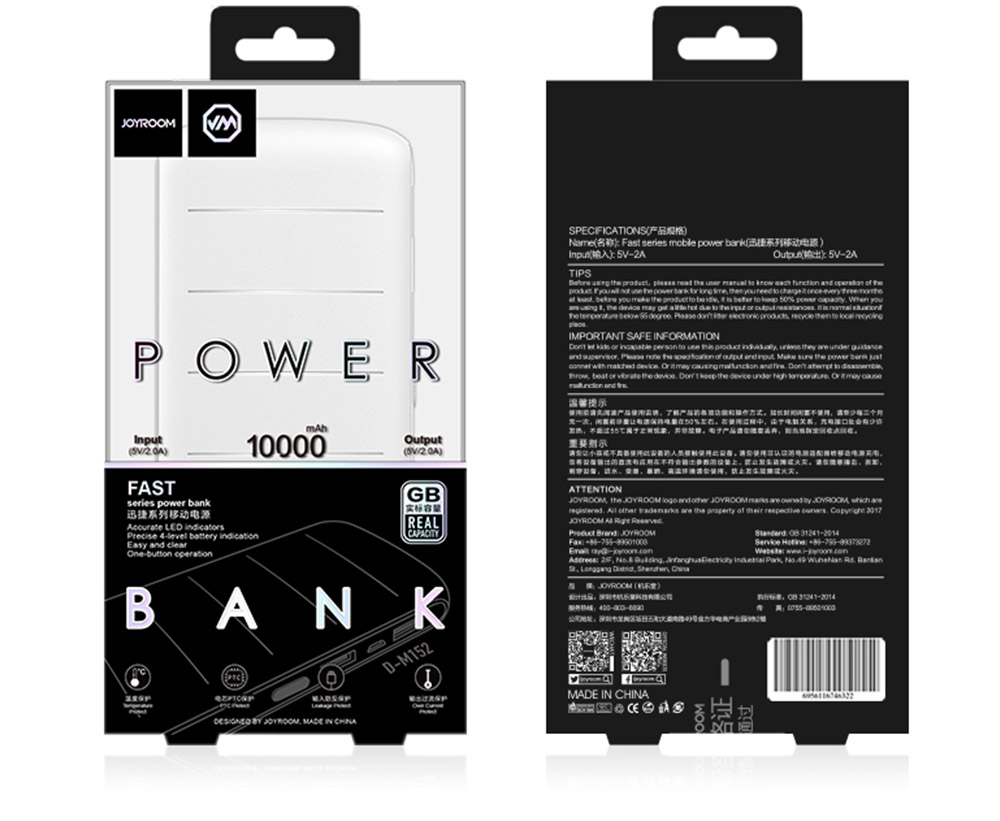 Dual USB Power Bank for Cell Phone 10000mAh, Contracted Circular Arc Portable External Battery Fireproof ABS Charger 19