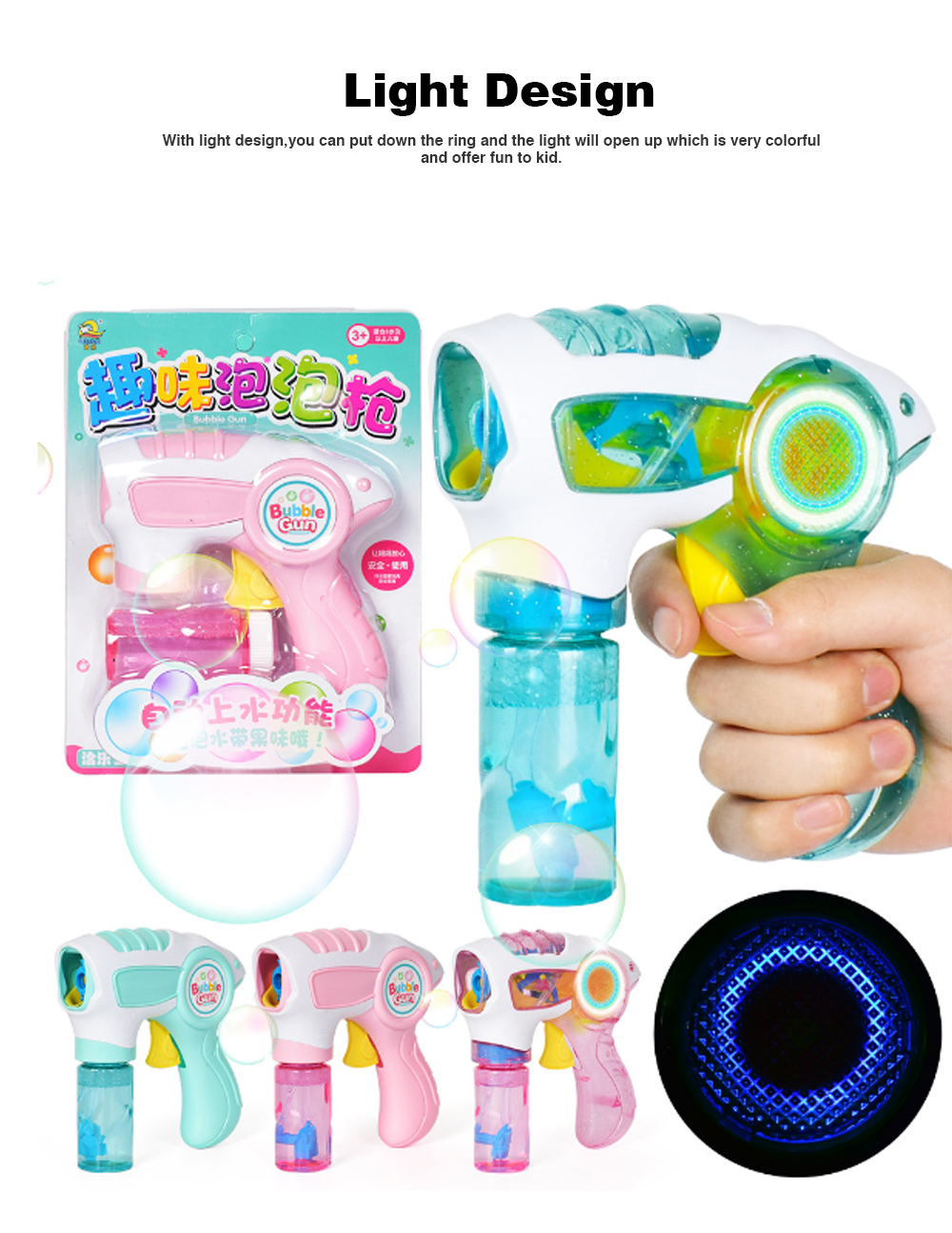 Manual Magical Children's Bubble Gun Toys with Colorful Light for Kids Enjoy Summer Fun 1