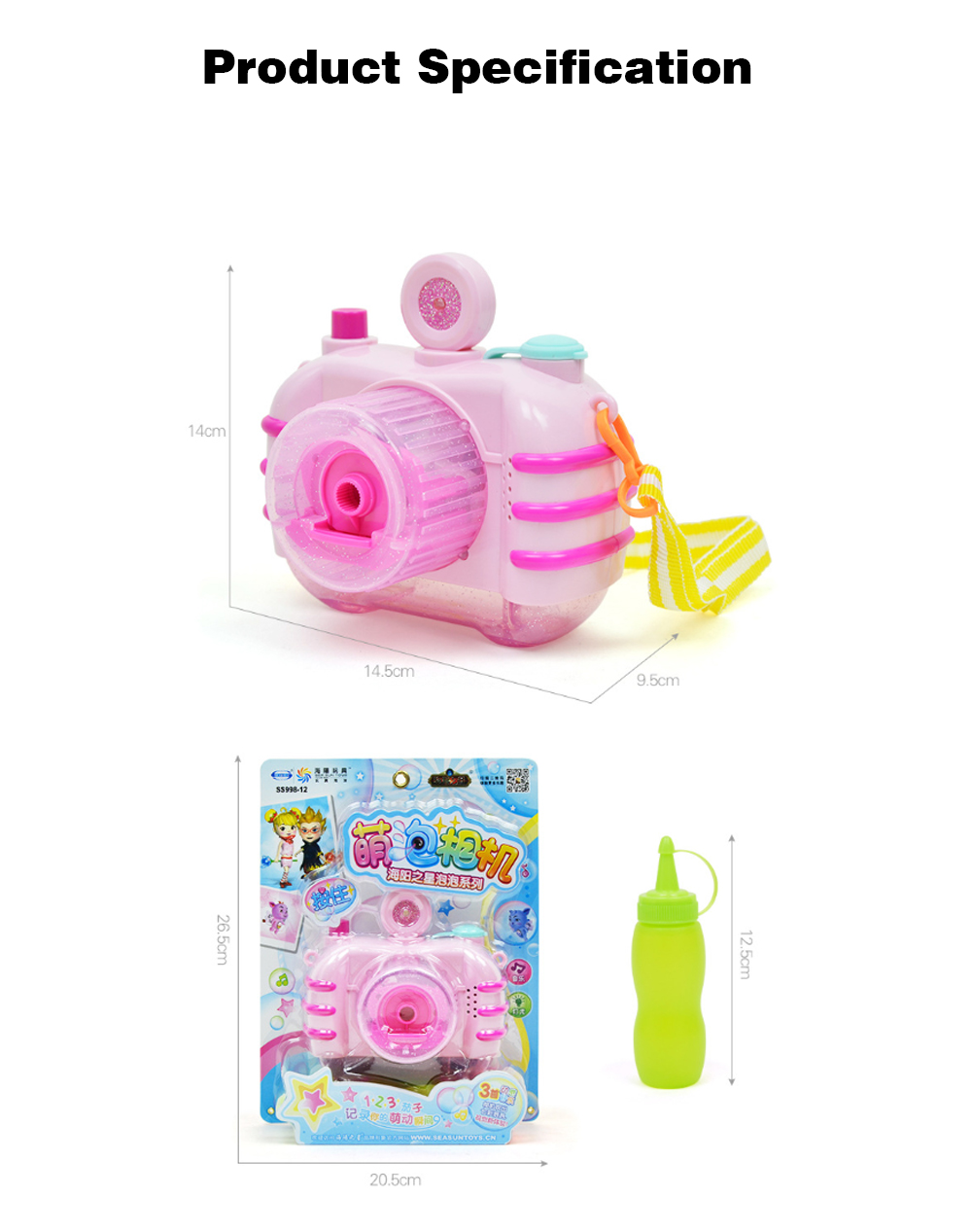Sea Star Bubble Camera Light Music Electric Blowing Bubble Square Toy for Children to Play 7
