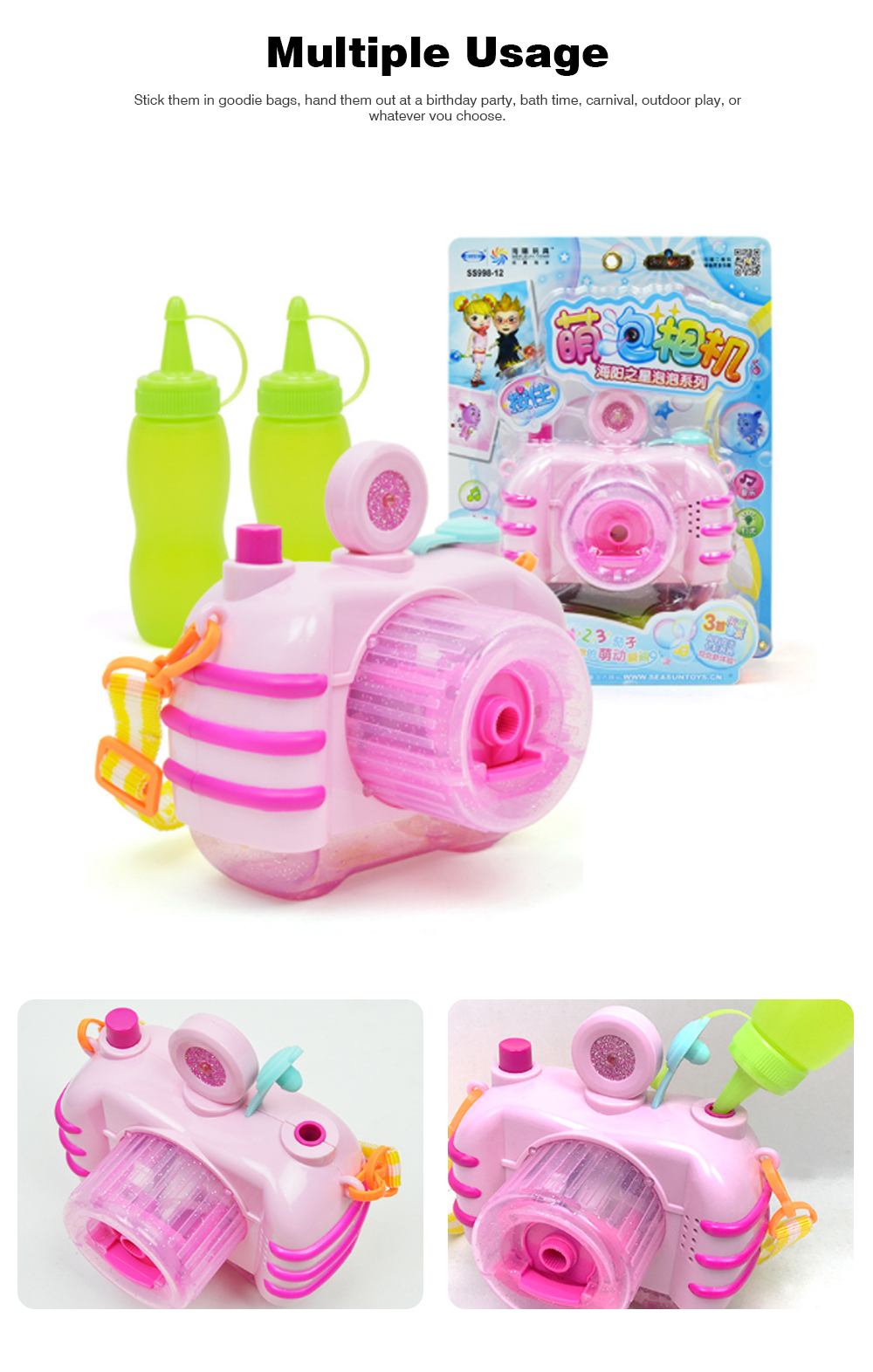 Sea Star Bubble Camera Light Music Electric Blowing Bubble Square Toy for Children to Play 6