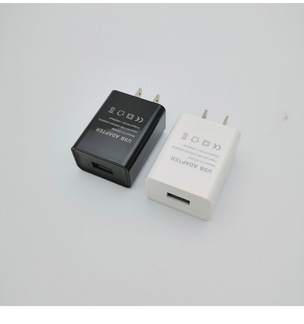 Intelligent Phone Charger, Charger for iPhone, SmartPhone, 2A USB Mobile Phone Charger 4