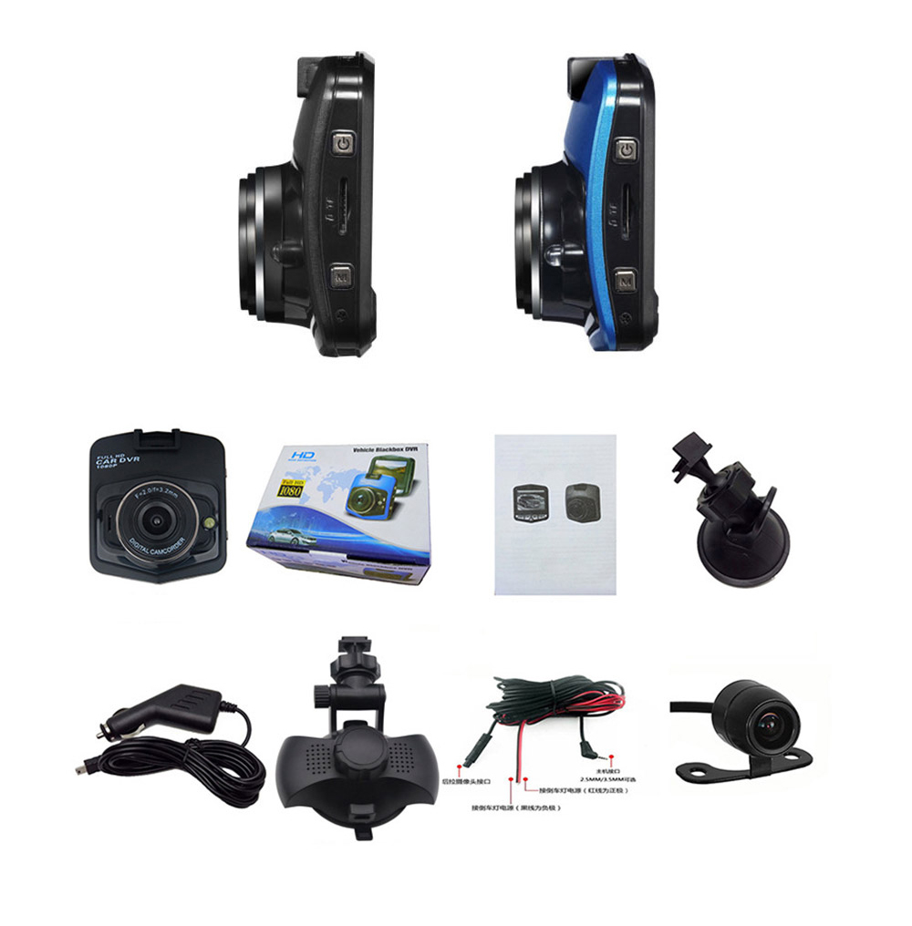 Wireless Car DVR Dash Cam with GPS and Night Vision Function, Full HD 1080P 9