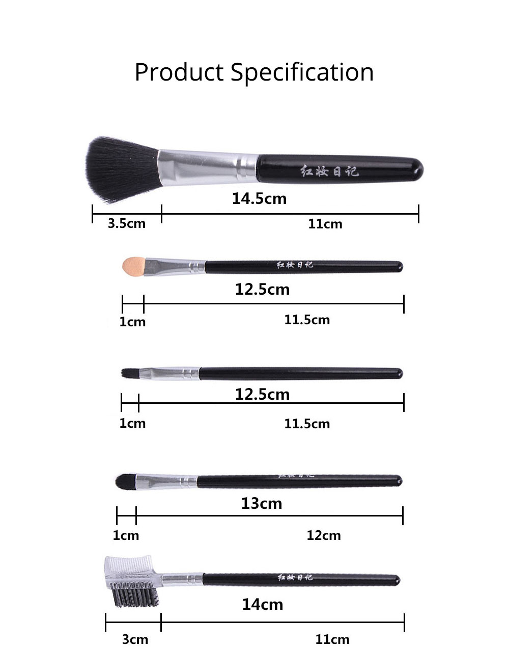 5 Sets of Makeup Brush Set with Texture Handle, Blush Foundation Brush Lips Brush Eyebrow Brush 6