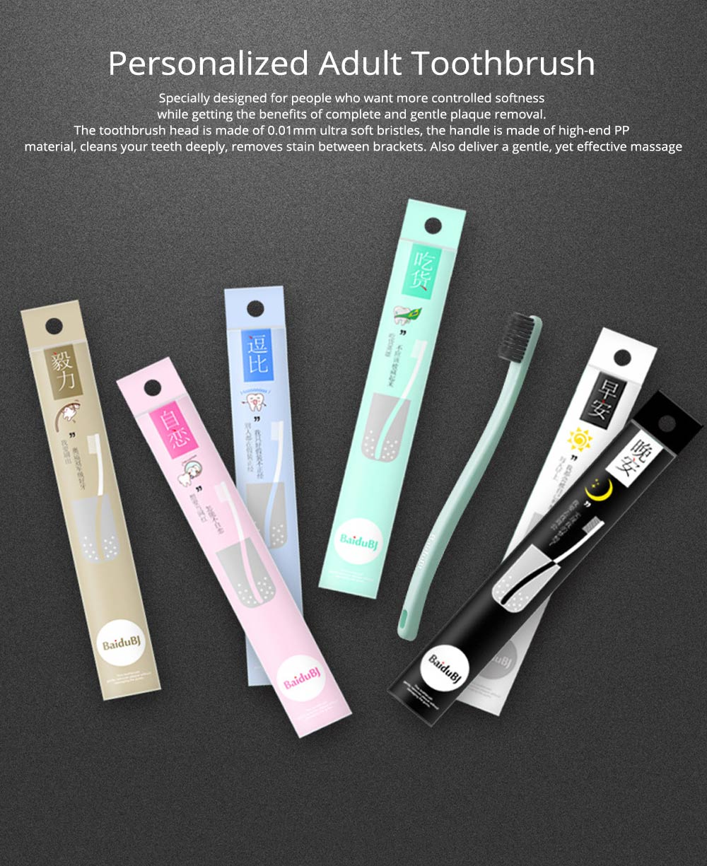 Bamboo Charcoal Toothbrush Soft Slim, Personalized Adult Toothbrush 0