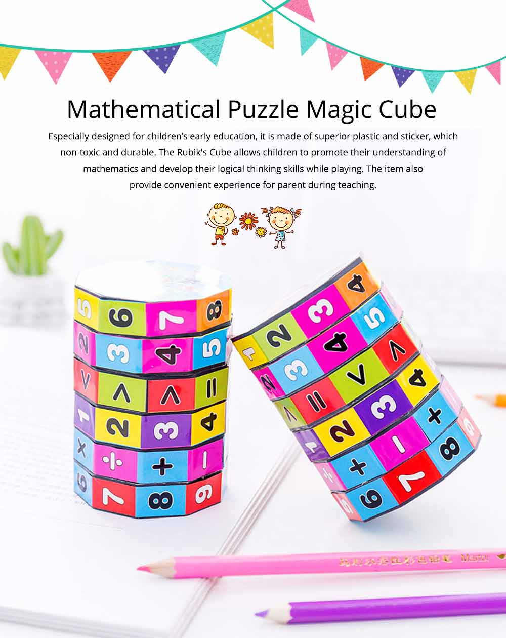 6 Layers Number Mathematical Children Puzzle Magic Cube, Creative Arithmetic Calculation Early Education Toy For Kids 0