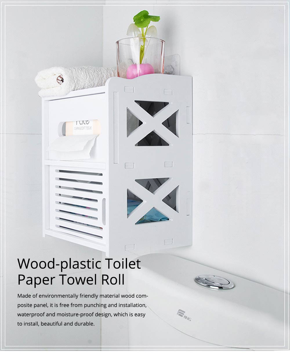 Wood-plastic Toilet Paper Towel Roll, Bathroom Roll Toilet Paper Rack 0