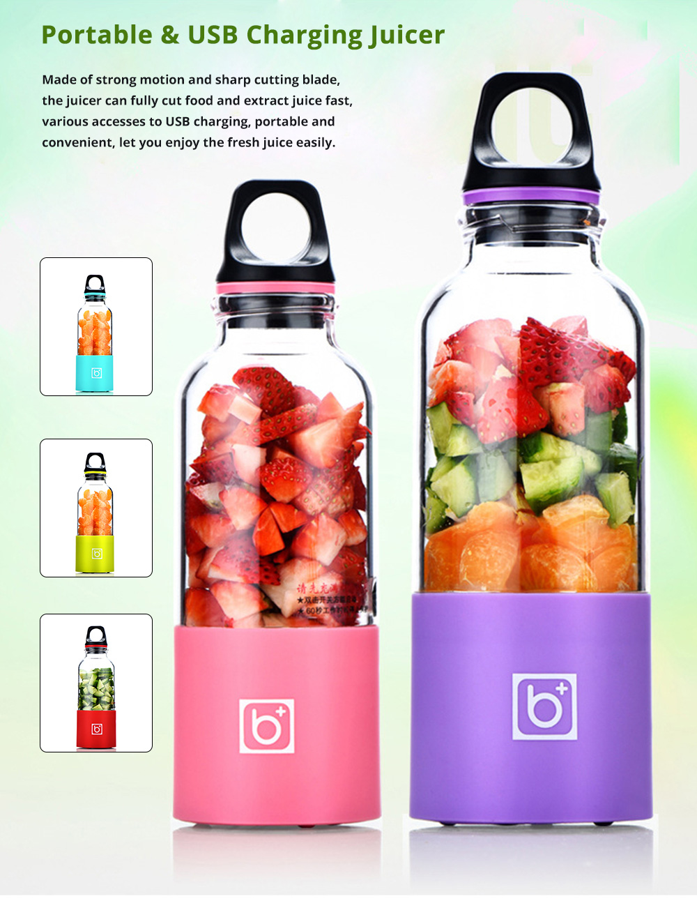 Portable Electric Juice Extractor, Mini Juicer Cup with USB Charging 0
