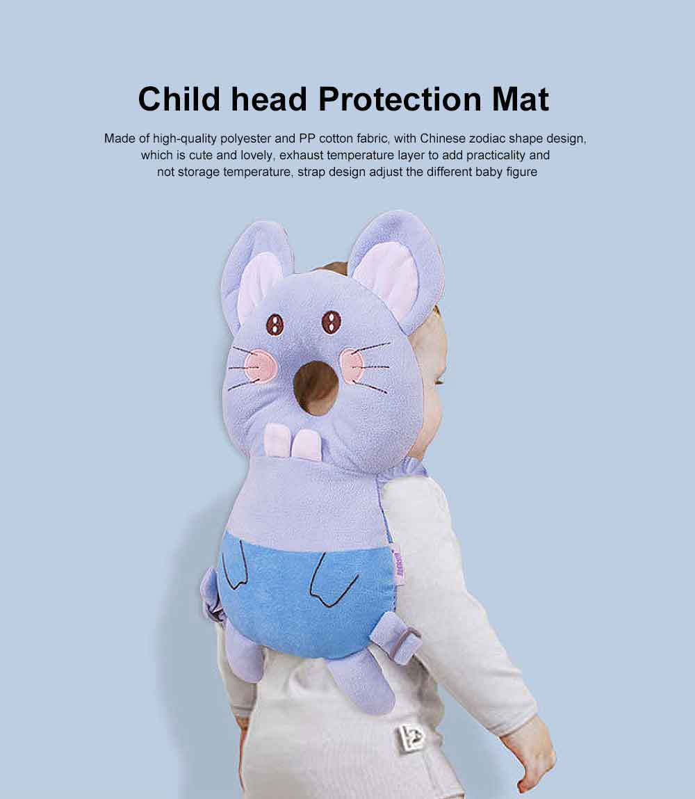Baby Head Protection Pad With Chinese Zodiac Shape, Child Head Protection Pillow with Exhaust Temperature Layer 0