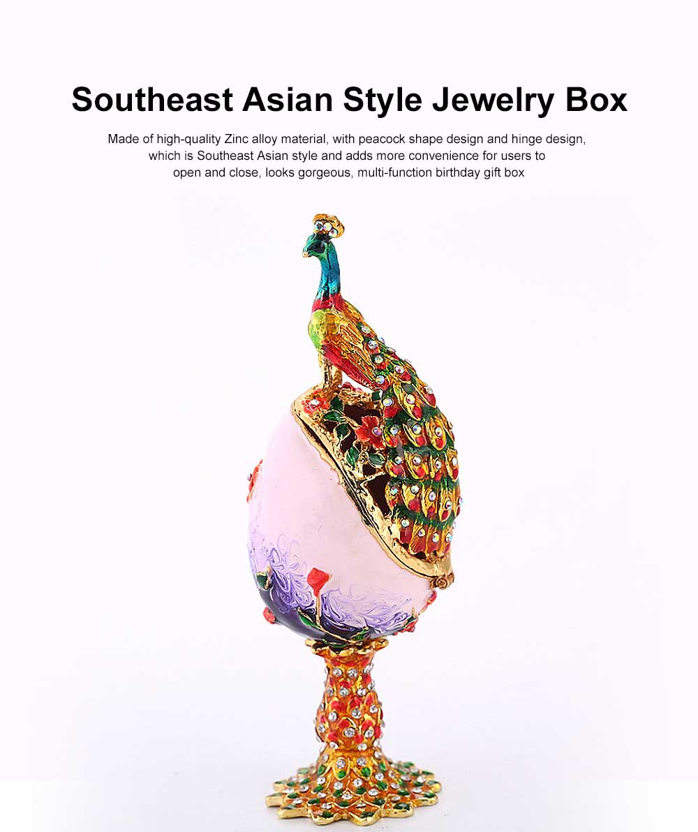 Southeast Asian Style Jewelry Box, Zinc Alloy Peacock Shape Multi-function Birthday Gift Box 0