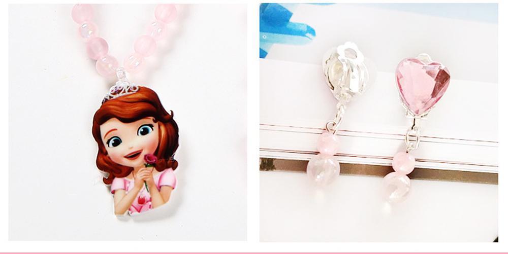Creative Elegant Hair Accessories Necklace Bracelet Rings Suit, Cute Carton Decoration Acrylic Hand Bag Box Present for Girls 7