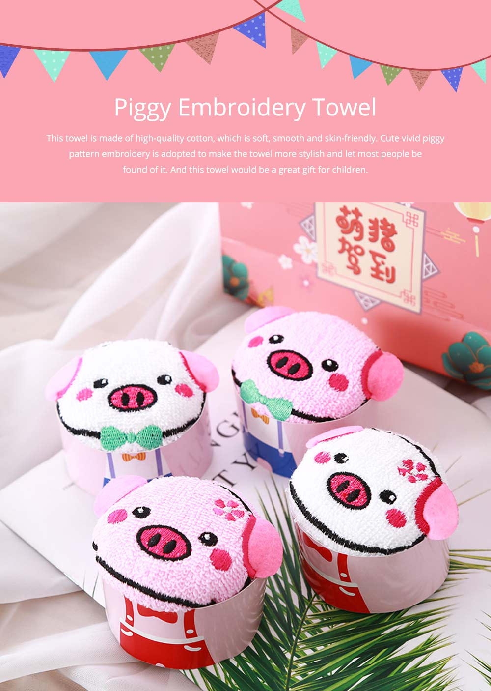Cute Delicate Pig Pattern Embroidery Little Towel for Children, Creative Lively Piggy Towel Gift Box for Lovers Girls Friends 0