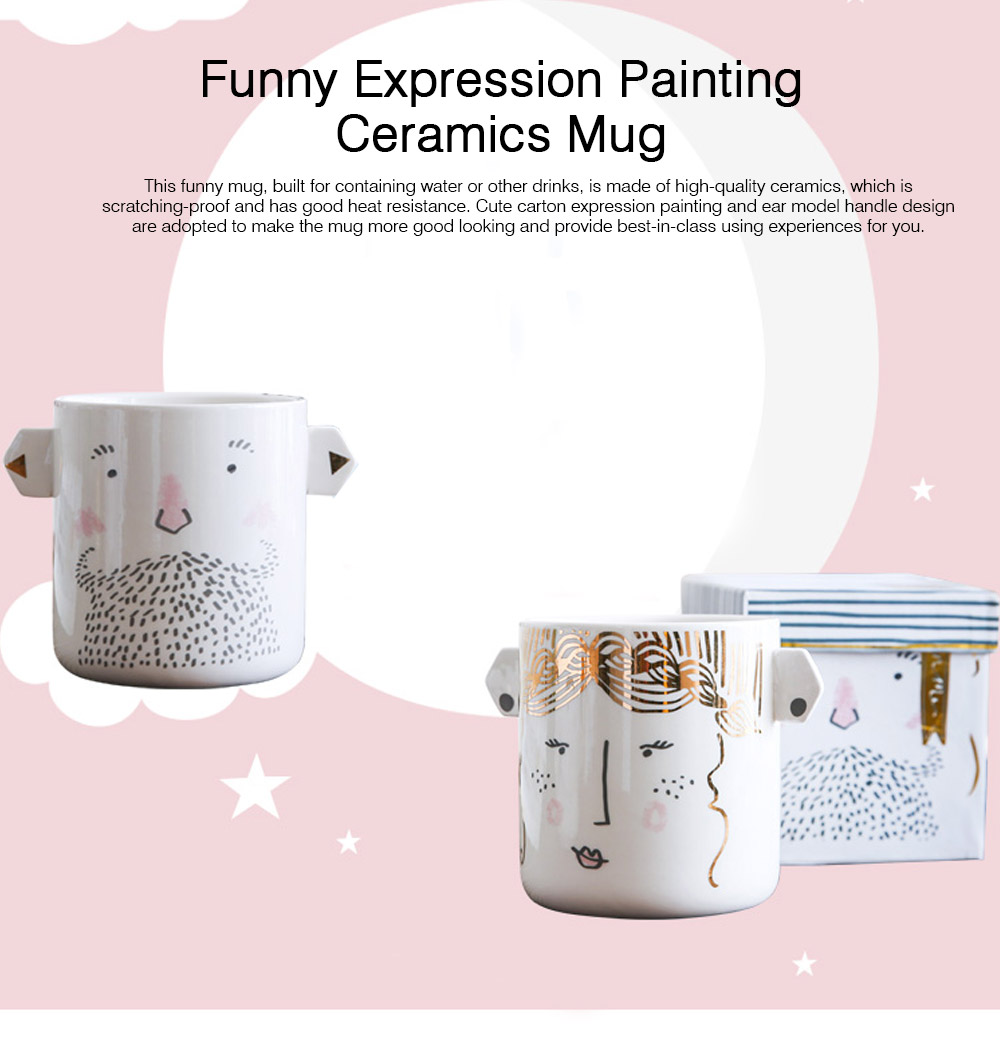 Funny Cute Expression Painting Ceramics Mug, Unique Stylish Household Water Coffee Breakfast Cup 0