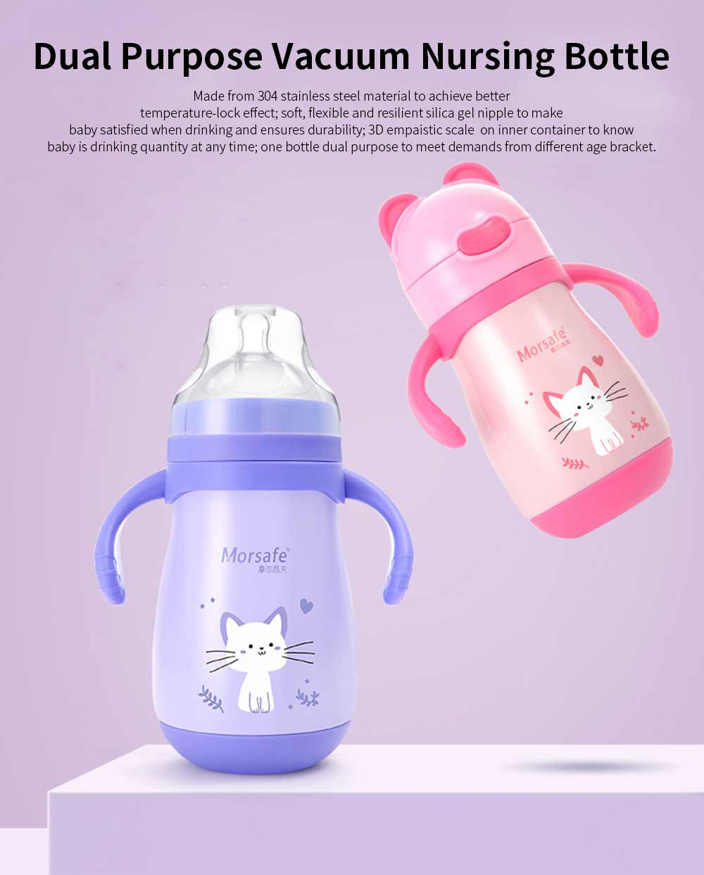 Vacuum Nursing Bottle for Children Feeding 260ml Dual Purpose Feeding Bottle, Stainless Steel Vacuum Cup Feeder Wholesale Nursery 0