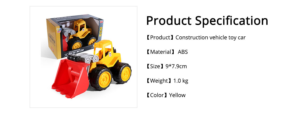 Children Toy Car Simulation Engineering Truck, Construction Vehicle Toy Car, Children's Toy Bulldozer 5