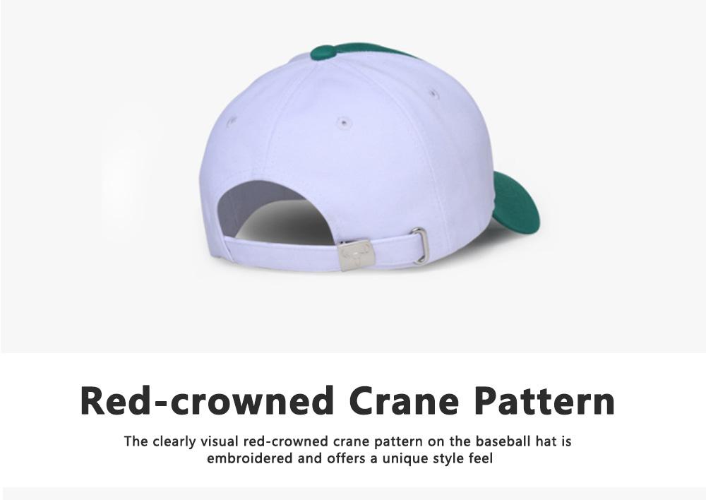 Creative Embroidered Baseball hats for Men, All-match Women Trending Baseball Cap  4