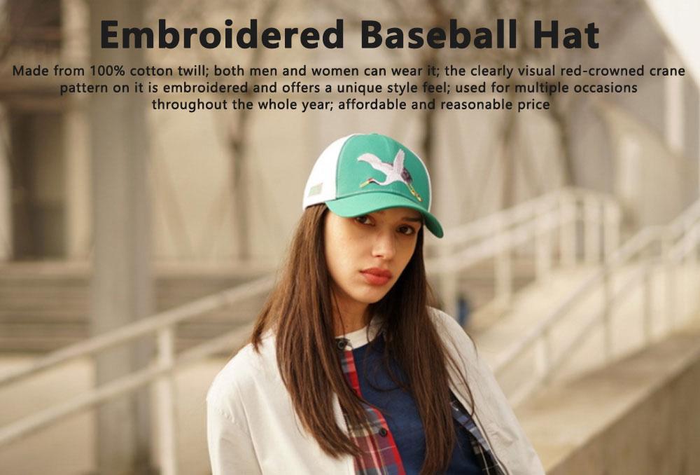 Creative Embroidered Baseball hats for Men, All-match Women Trending Baseball Cap  0