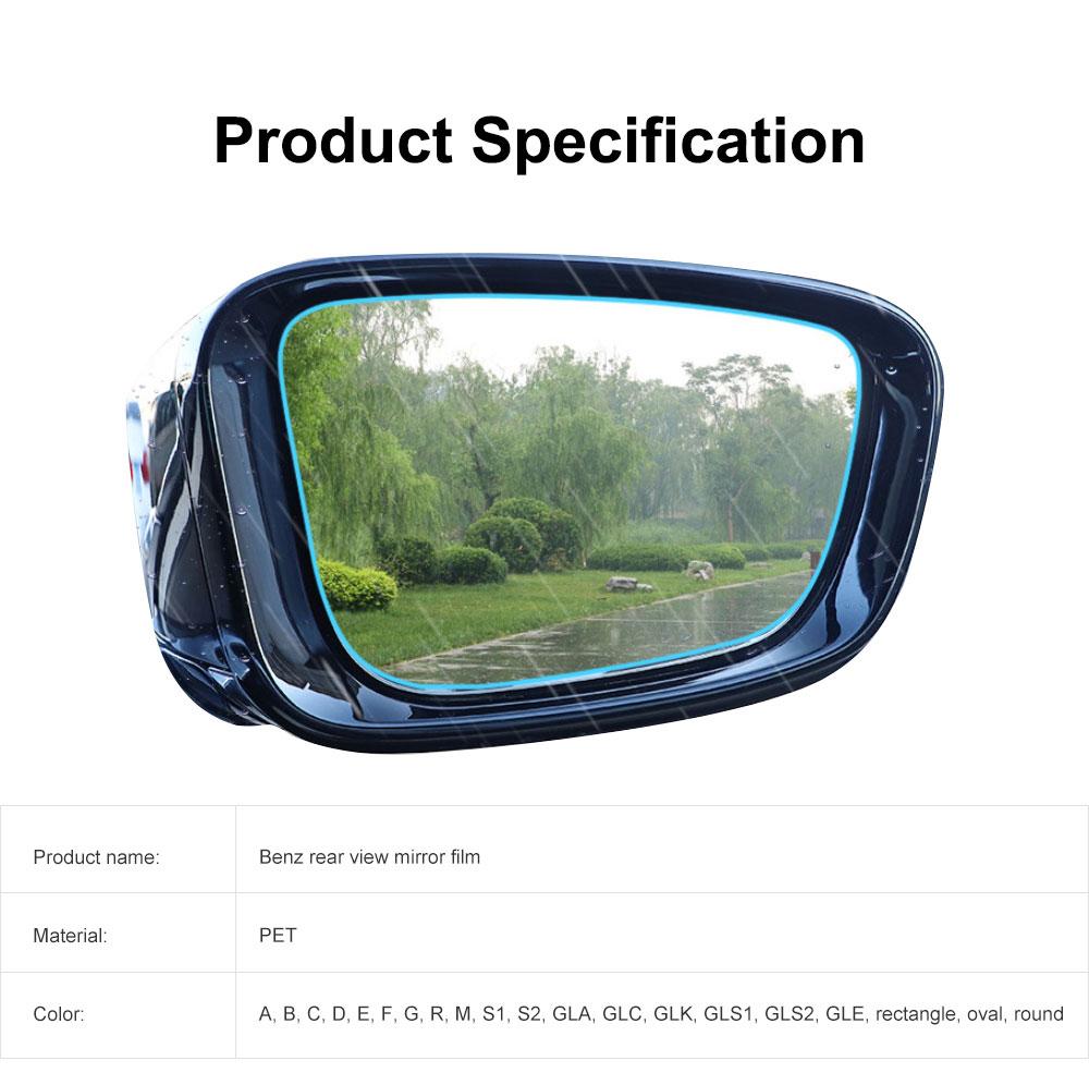 Car Side View Mirror Anti-Glare Film Rear View Mirror HD Rainproof Waterproof Membrane for Benz Rearview Mirror Side Window 6
