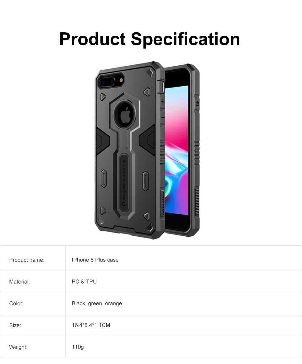 Armour Shape Cool Phone Back Cover Shell Case Color Mixture Stylish Holder TPU Built-In for iPhone 8 Plus PC Protective Case 6