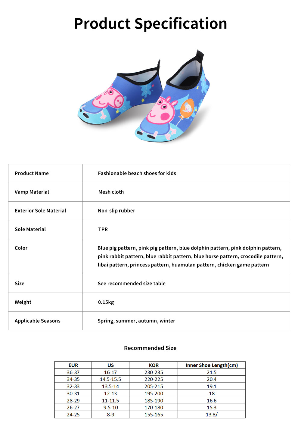 Fashionable Quick-dry Beach Shoes for Kids, Children's Breathable Beach Shoes for Outdoor Activity Swimming Shoes 7
