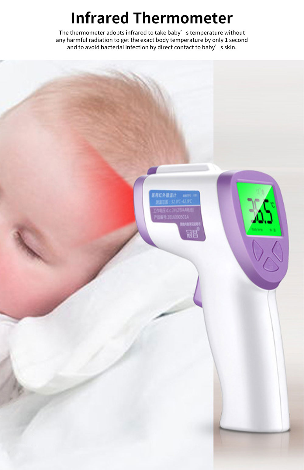 Infrared Electric Clinical Thermometer for Baby Use Infrared Thermometer Gun Medical Non-contact LCD Infrared Thermometer for Baby Health Care 3