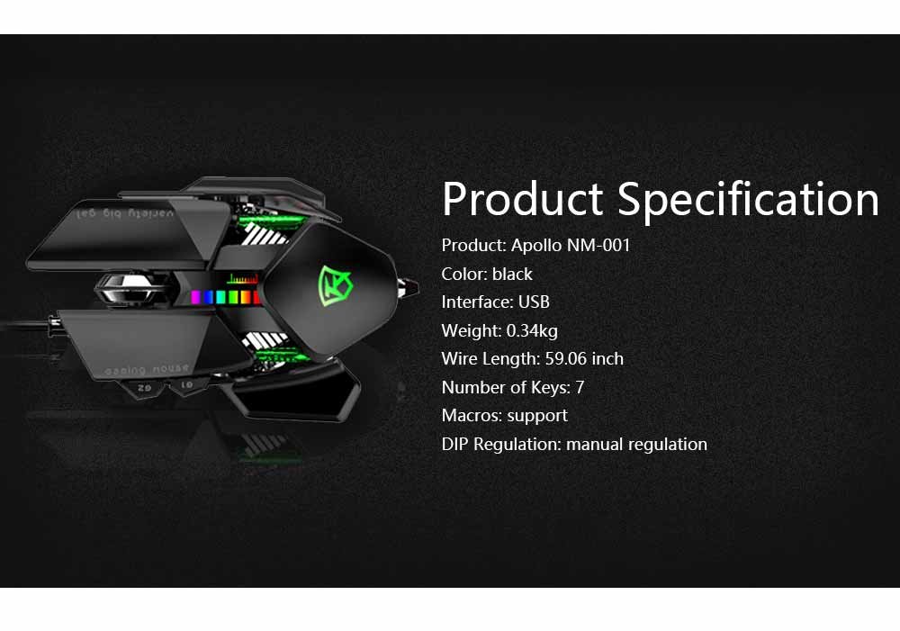 Gaming USB Wired Mechanical Mouse for Macro-program Internet Bar Computer E-sports LOL Gaming Mouse 6