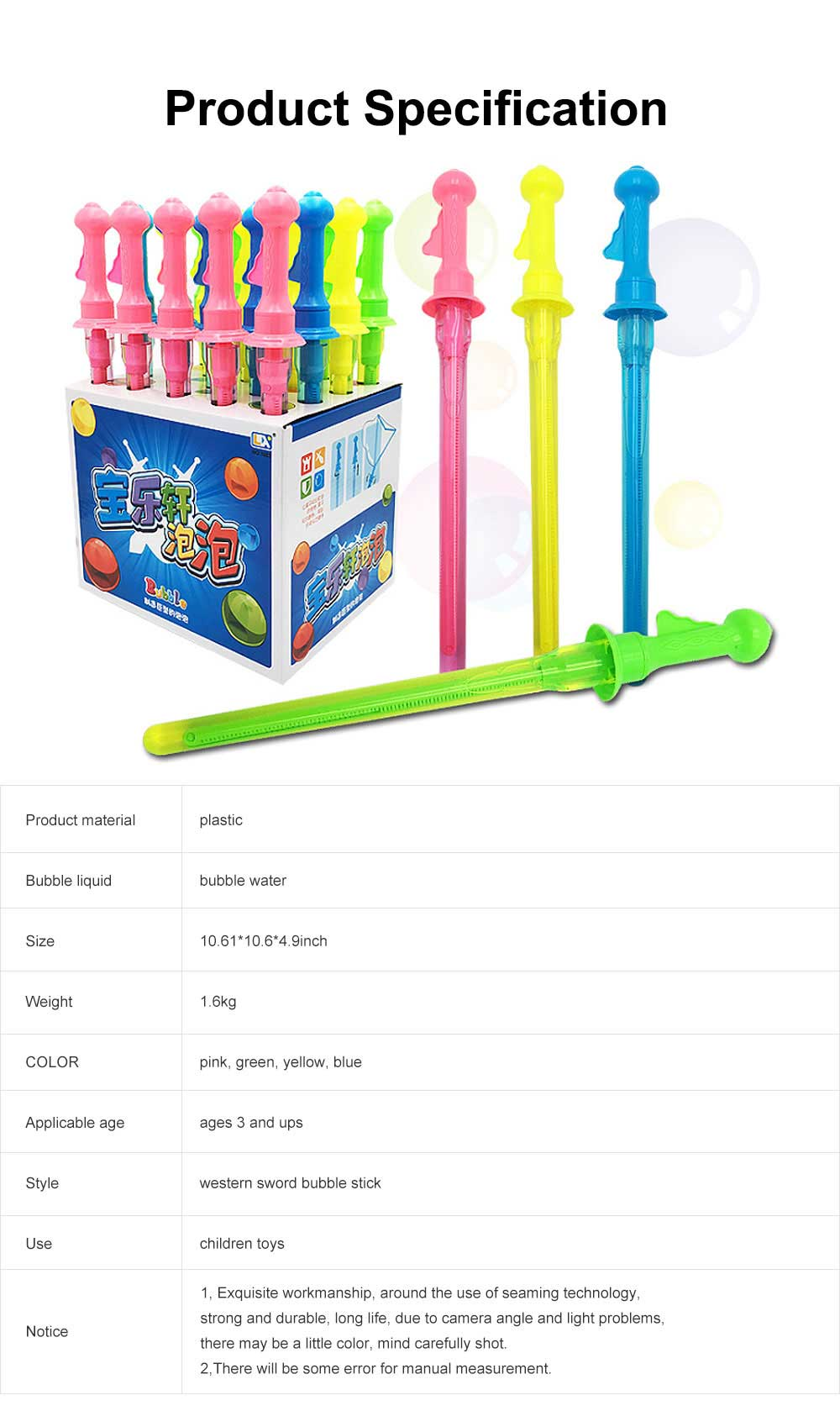 Children's Colorful Bubble Water Western Sword Bubble Stick Outdoor Beach Blow Bubble Toy 15 inch 6