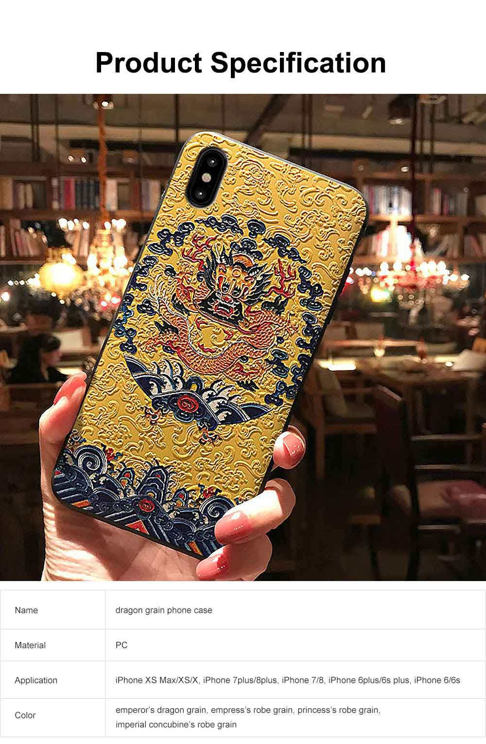 Dragon Grain Phone Case, Place Style Case Cover, Black Frosted Mobile Phone Case, Story of Yanxi Place, Emboss iPhone Case Cover 5