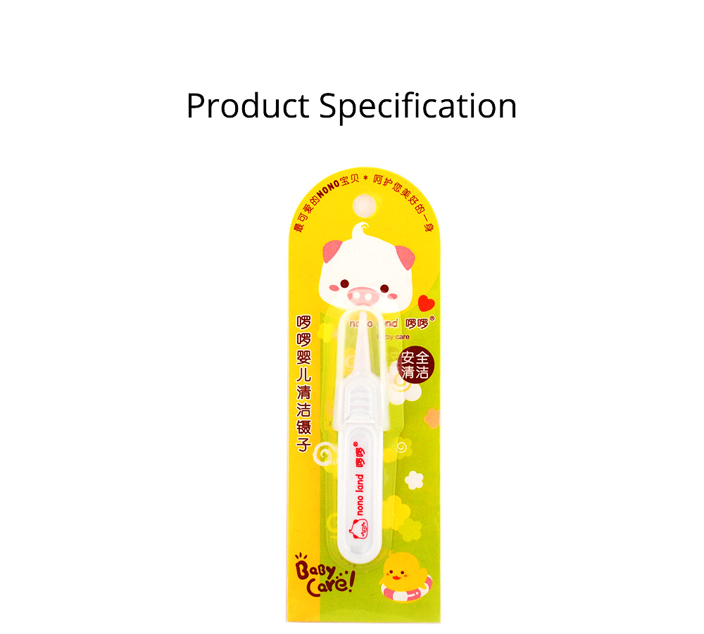 Baby Nose Cleaning Clip PP Safety Practical Tweezers for Newborn Sanitary Booger Remover Nose Cleaner Tool 7