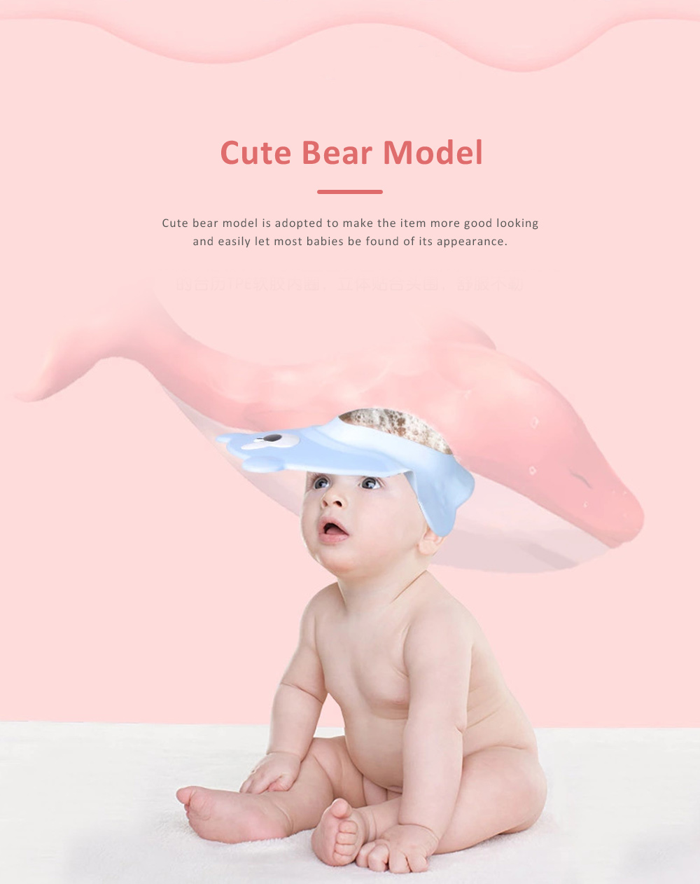 Baby Shampoo Cap for Infant, Toddlers, Newborns, Adjustable Elastic Baby Shower Bathing Ear Eye Protection Cap, Soft TPE PP Safe Shampoo Hat for Baby Children 3