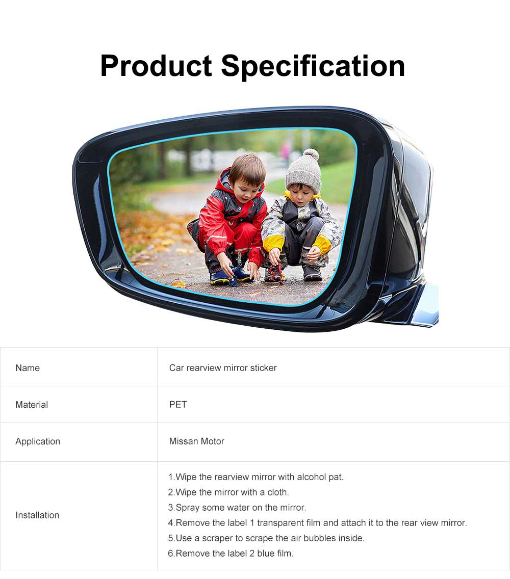 HD Waterproof Anti-fog Mirror Sticker for Car Rear View, Anti-glare Rain-proof Automobile Mirror Pad for Nissan Motor 5