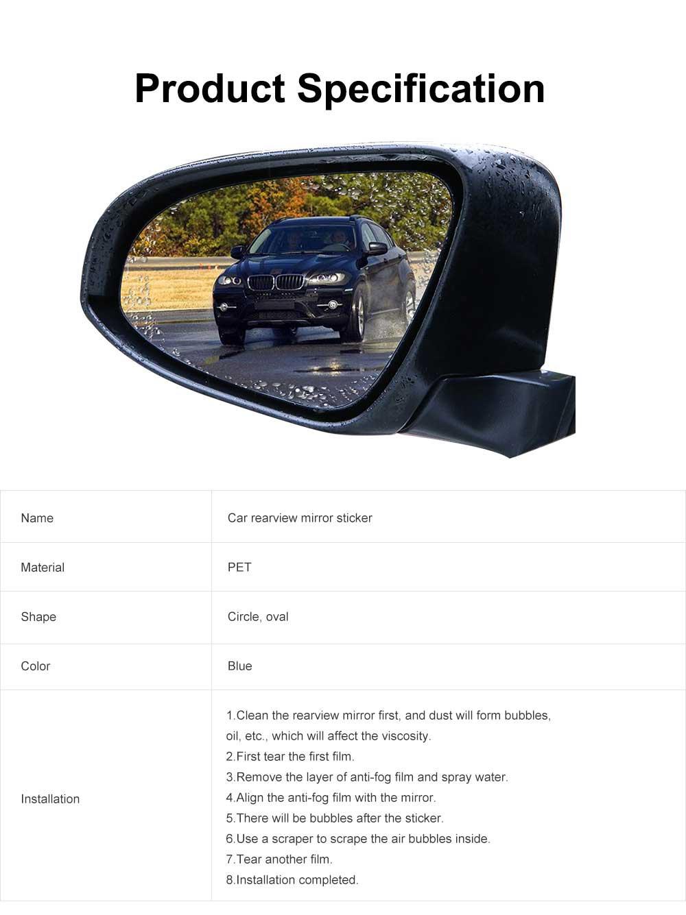 Waterproof Anti-fog Film Car Rearview Mirror Sticker, Anti-glare Anti-Reflection Car Window Pasting Anti Reflective Film 2PCS 5