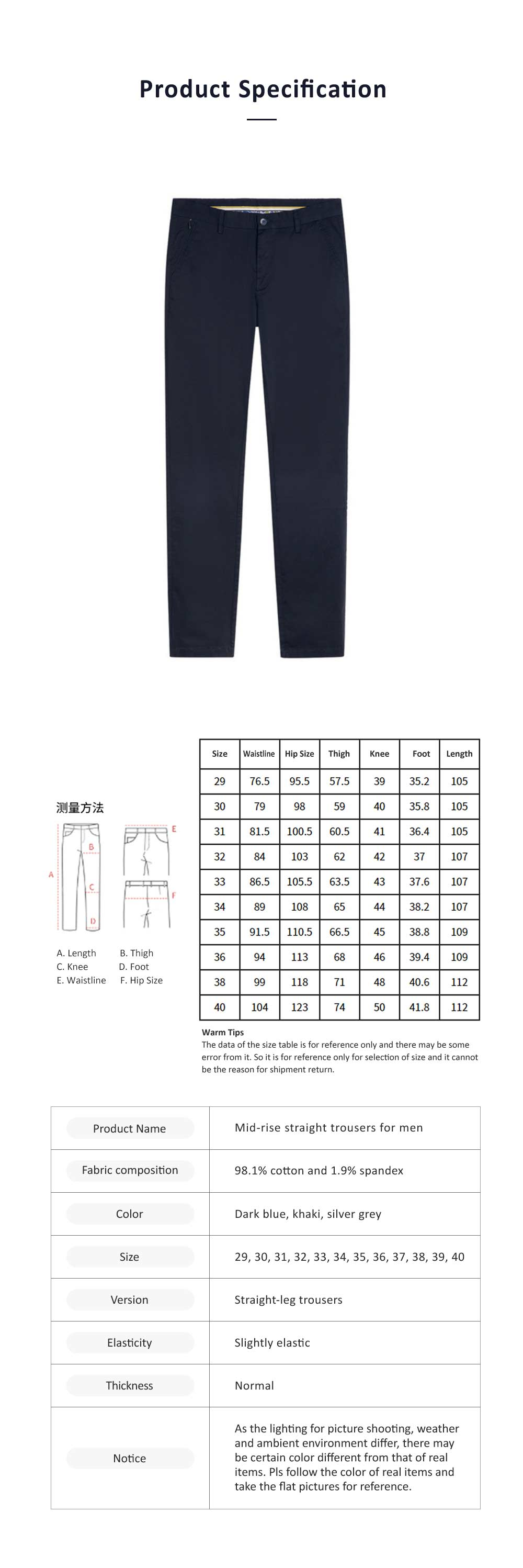 Mid-rise Straight-leg Pants for Men Spring, Pure Color Designed Straight Trousers, Slightly Elastic Fabric Casual Style Men's Wear 7