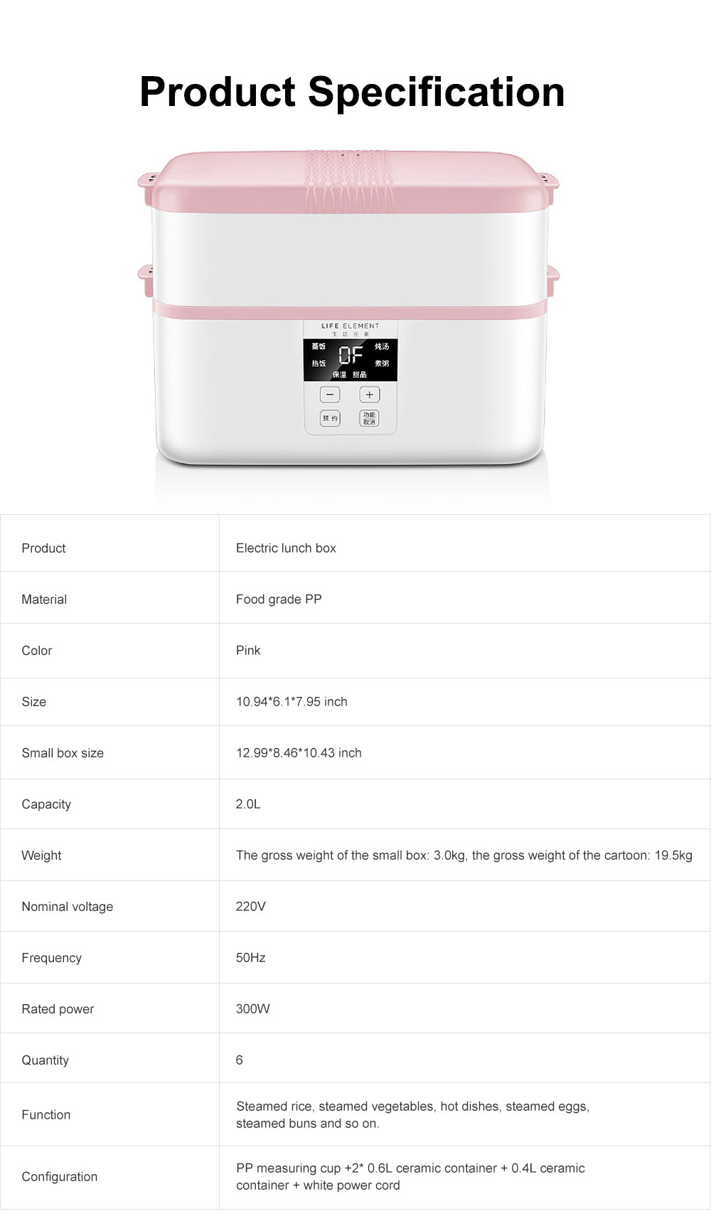 Electric Lunch Box Ceramic Intelligent Reservation Timing Lunch Box, Large Capacity Double-layer Heat Preservation Box 8