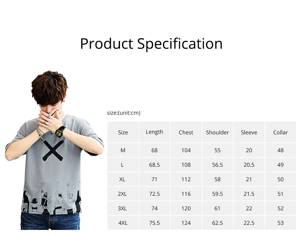 Men's Casual T-shirt, Short Sleeve Men's Tees, Fashion Stretch Creative Pattern Quick-dry T-shirts for Men 6