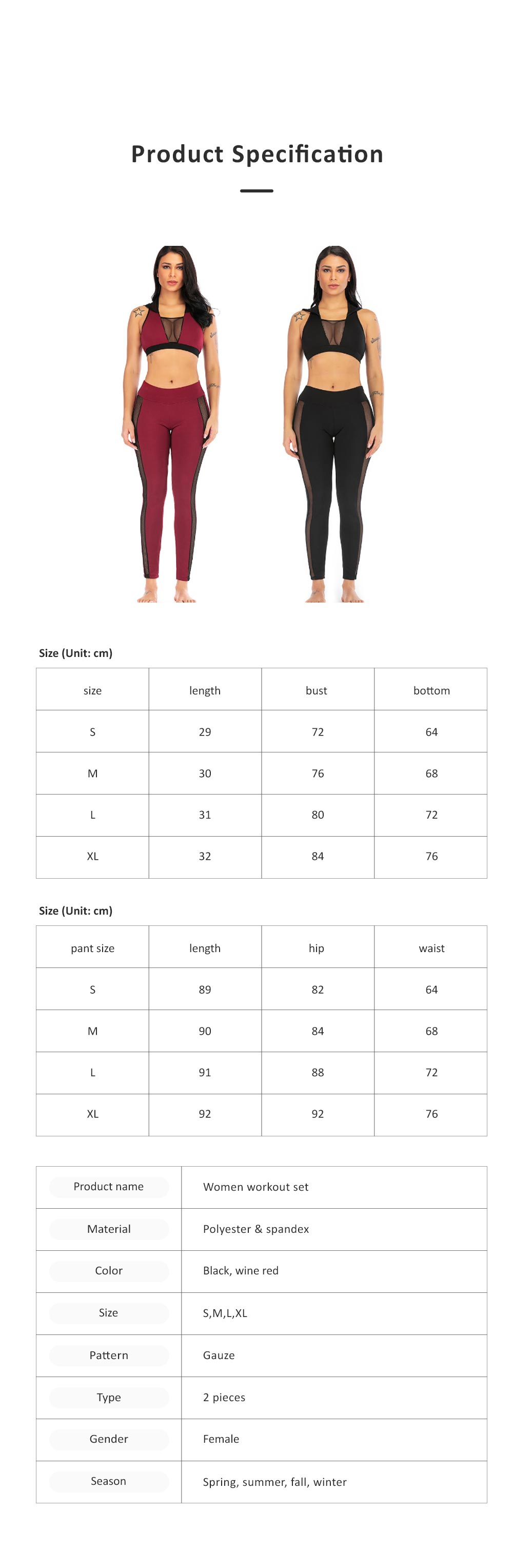 Women Jogging Sport Suit Workout Set Gauze Splicing Stretchy Comfortable 2 Pieces Suits Breathing High Waist Pant & Top Athletic Outfit 6