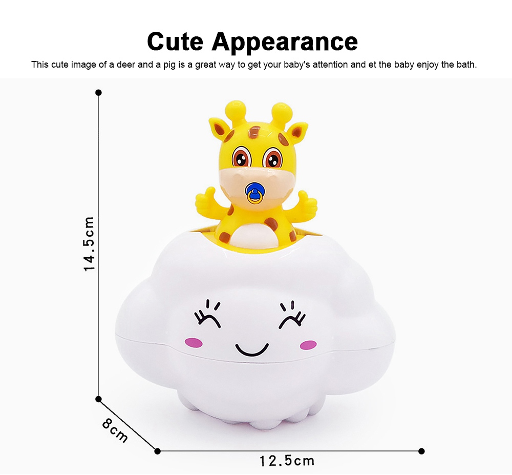 Bath Toy for Children Educational Toys Deer Pig Cloud Shaped Water Playing Toy 2