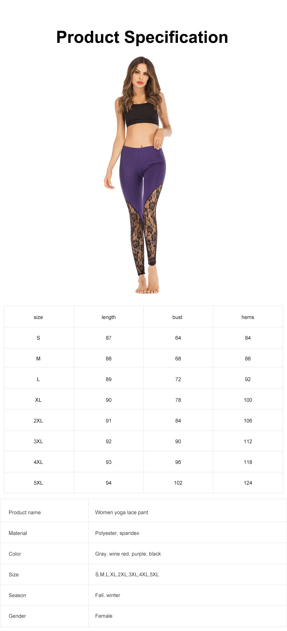 Trendy Lace Yoga Pant Fast-Dry Soft Polyester Trousers Elastic Waistband Breathable Sport Wear Pants for Women Lady 4 Colors 7