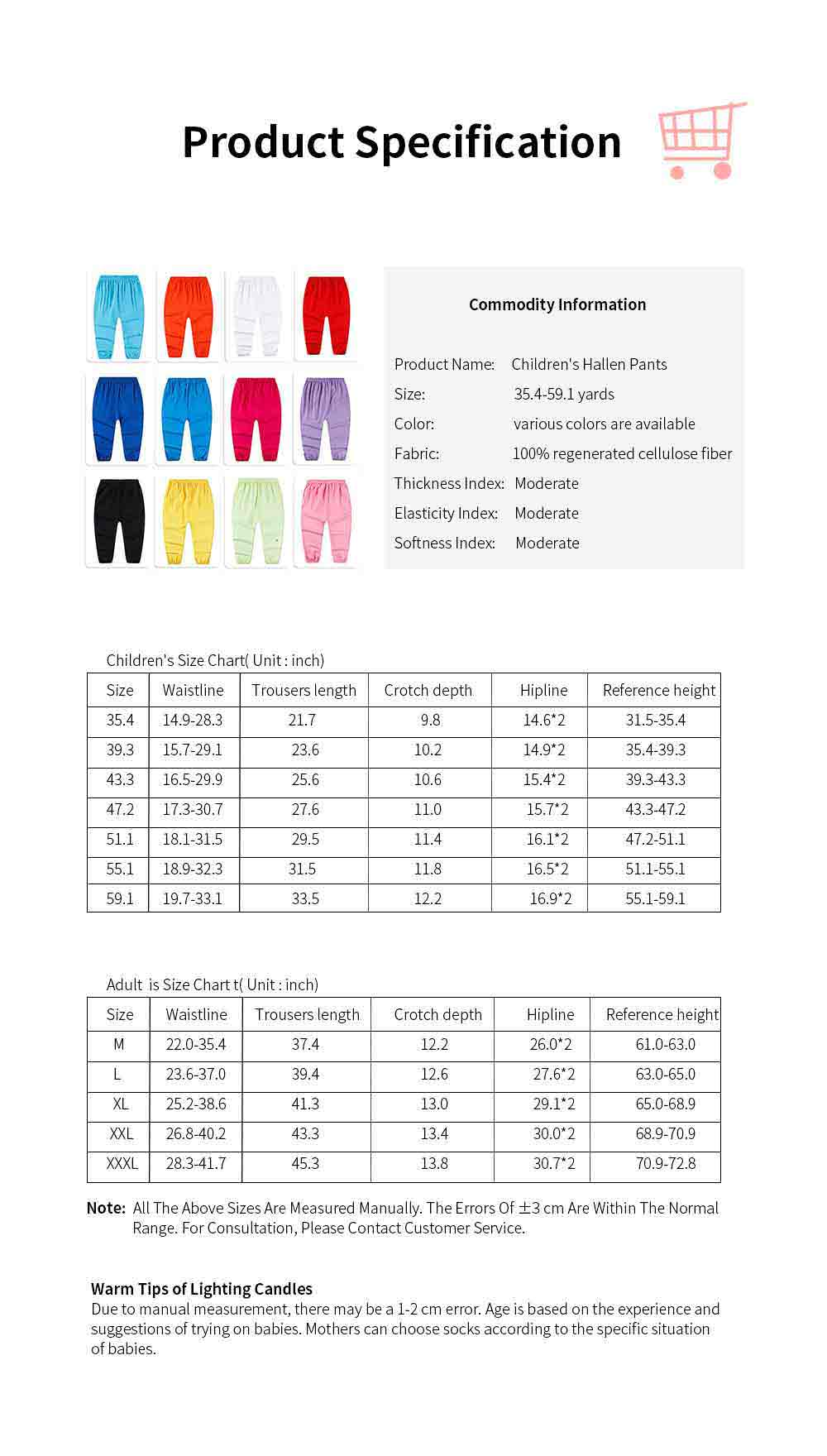 Boy Pants Silk Stylish Design Anti-Mosquito Elastic Cotton for Children Summer Thin Lantern Pants Harem Pants 5